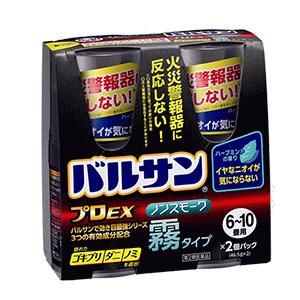 ライオンバルサンプロEXノンスモーク霧タイプ 6‐10畳用×2個パック(第2類医薬品)