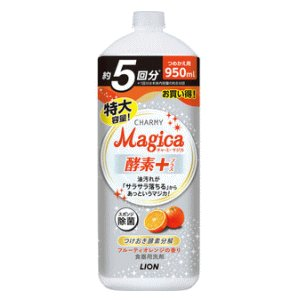 ライオン チャーミー マジカ 酵素+ フルーティオレンジの香り つめかえ用大型サイズ 950ml