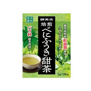 健美舎 焙煎 べにふうき 甜茶 3g×20袋入り×1箱