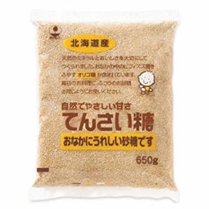 ホクレン てんさい糖 650gの関連商品2