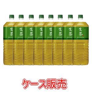[ケース販売] キリン 生茶 2L×1ケース(6本)|kirindo