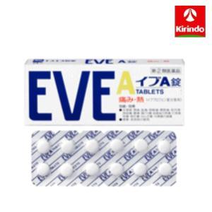 エスエス製薬イブA錠 48錠[第(2)類医薬品]|kirindo