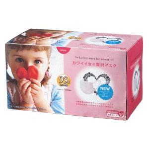 在庫のみ 即納 原田産業 カワイイ女の贅沢マスク ももいろピンク 女性サイズ 50枚入×1箱風邪 花粉 インフルエンザ 衛生用品 マスク|kirindo