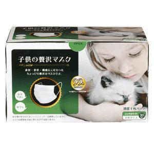原田産業 子供の贅沢マスク 子供サイズ リッチホワイト 30枚入|kirindo