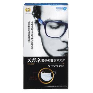 原田産業 メガネ男子の贅沢マスク ふつうサイズ さわやかブルー 10枚入|kirindo
