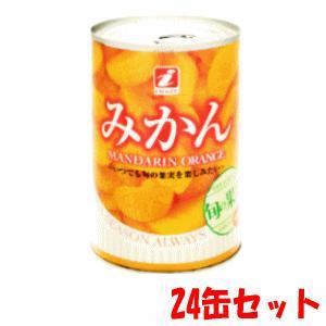 【24個セット】今津 みかん 425g×24|kirindo
