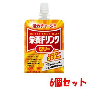 【6個セット】リブ・ラボラトリーズ 栄養ドリンクゼリー 栄養ドリンク味 180g×6 kirindo