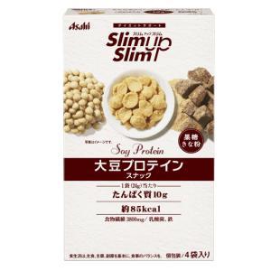 アサヒグループ食品 スリムアップスリム 大豆プロテインスナック 黒糖きな粉 24g×4袋入※軽減税率...