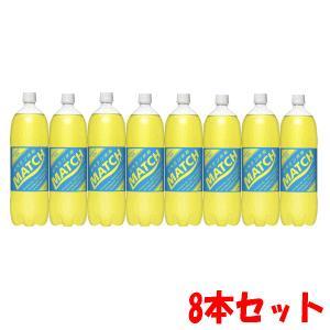 【8本セット】大塚食品 マッチ 1.5L×8 kirindo