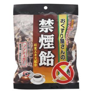 奥田薬品 おくすり屋さんの禁煙飴 コーヒー味 70g※軽減税率対象