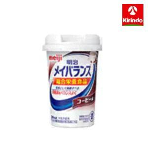 明治メイバランスMiniカップ コーヒー味 125ml