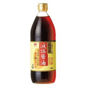 チョーコー 超特選 減塩醤油 900ml|kirindo