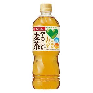 【24本セット】サントリー グリーンダカラ やさしい麦茶 650ml×24本