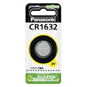 パナソニック コイン形リチウム電池 CR1632の関連商品5