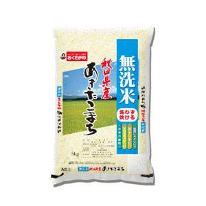 幸南食糧 おくさま印 無洗米 秋田県産あきたこまち 5kg×1本|kirindo