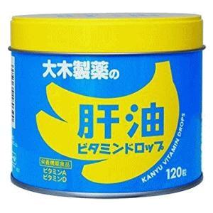 大木製薬 肝油ビタミンドロップ 120粒 【栄養機能食品】|kirindo