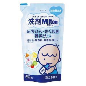 キョーリン 洗剤ミルトン 詰め替え用 650ml