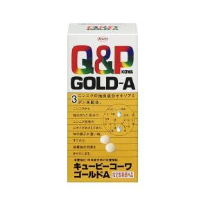 興和キューピーコーワゴールドA 180錠(医薬部外品)
