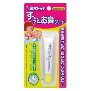 丹平製薬 ママ鼻水トッテ す〜っとお鼻クリーム 8g|kirindo