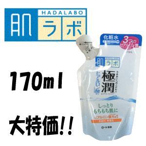 即納 在庫のみロート製薬 肌研 ハダラボ 極潤ヒアルロン液 化粧水 ノーマル つめかえ用 170ml×1袋¥760 ハダラボ 極潤 ヒアルロン水|kirindo