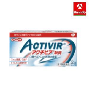 ★こちらの商品は第1類医薬品となっております。  〜ご注文の流れ〜 1:商品ごとに設置されております...