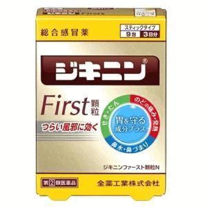 【第(2)類医薬品】全薬工業 ジキニンファースト顆粒N 9包|kirindo