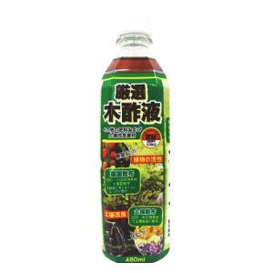 日野薬品工業 厳選 木酢液 480ml|kirindo