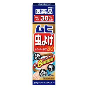 【第2類医薬品】池田模範堂 ムヒの虫よけ ムシペールα30 60ml
