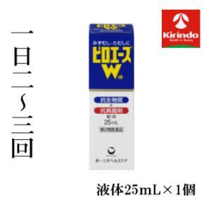 【第(2)類医薬品】第一三共ヘルスケア ピロエースW液 25ml 【水虫薬】|kirindo