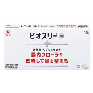 【第2類医薬品】武田コンシューマーヘルスケア ビオスリー Hi錠 42錠