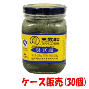 【ケース販売】【30個セット】友盛貿易 王致和 発酵豆腐乳(臭豆腐) 330g×30|kirindo
