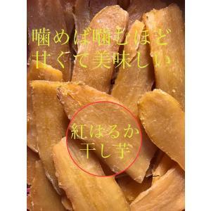 今、大人気のサツマイモ「紅はるか」は鹿児島県鹿屋市が発祥の地だと言われています。   こちらの干し芋...