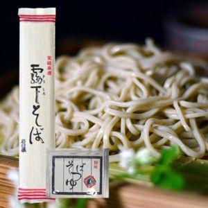 霧下そば乾麺 200g×5袋 そばつゆ付きセット|kirisita