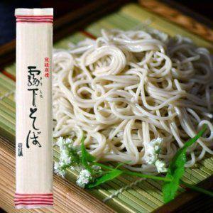 霧下そば乾麺 5袋 (200g×5) 簡易包装|kirisita