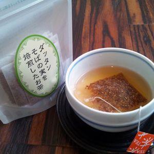 そば茶 ティーバッグ ダッタンそばの実を焙煎したお茶|kirisita