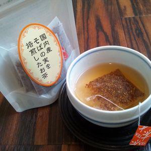そば茶 ティーバッグ 国内産そばの実を焙煎したお茶|kirisita