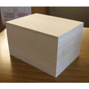 桐 小箱 木製 木箱 総桐小箱 製造直売 商品番号 k-kobako6