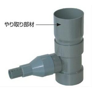 タキロン 特殊集水継手VU・VP100用|kiro