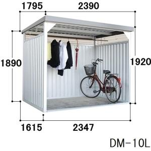欠品中 納期約2カ月 配送条件限定商品 ダイマツ 多目的万能物置 DM-10L 壁パネルロングタイプ 土台寸法 間口2347×奥行1615 『自転車屋|kiro