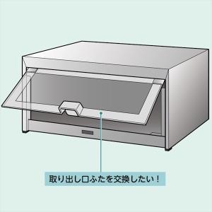 パナソニック サインポスト(松下電工) 取り出し口蓋セット(錠を除く) CT651101L ※対応ポストは備考欄をご確認ください 『郵便ポスト』|kiro