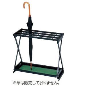 ミヅシマ工業 業務用 レインX X24・24本立て 230-0010 『傘立て』|kiro