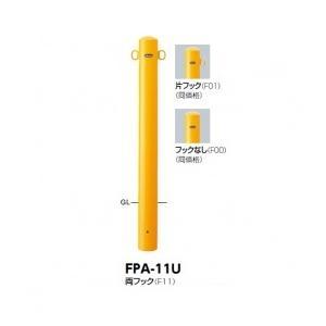 【サンポール】フックが選べる(両方・片側・無) 直径101.6mmの固定式