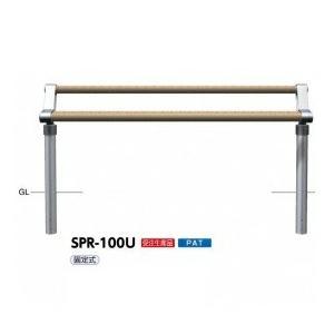 サンポール SPR-100U サポートベンチ|kiro