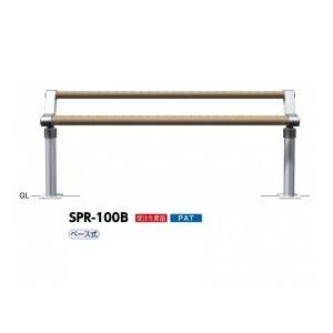 サンポール SPR-100B サポートベンチ|kiro