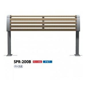 サンポール SPR-200U サポートカウンター|kiro