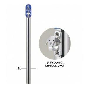 サンポール リードフック デザインフック付 サインプレート付 LH-301U|kiro
