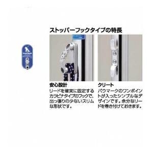 サンポール リードフック ストッパーフック付 サインプレート壁付け式 LH-402|kiro