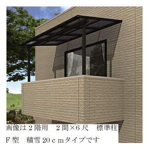 キロスタイルテラス F型屋根 2階用 3.5間(1.5間+2間)×7尺 ポリカーボネート *2階取付金具は別売 積雪20cm対応 #2019年の新仕様|kiro|01