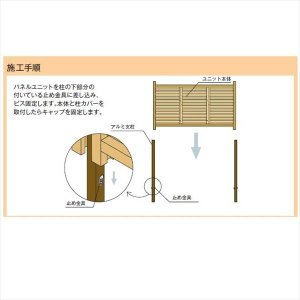 グローベン Tユニット3 2型 清水垣パネルユニット 茶?丸竹 H1000×W1200 連結 A13JBS280B|kiro|03