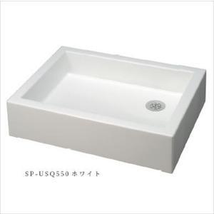 前澤化成工業 水栓パン スクエアパン  SP-USQ550ホワイト kiro